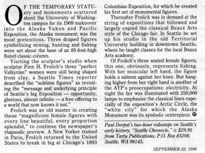 This first appeared in Pacific, Sept 22, 1996.]