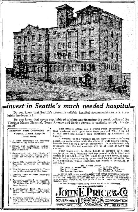 A promotion for the hospital's bond, published in The Seattle Times, August 16, 1920.